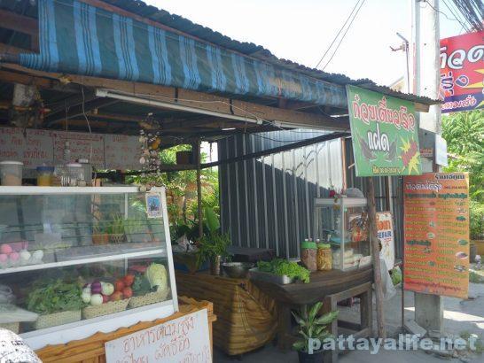 nam tok noodle souo soi bongkot (4)