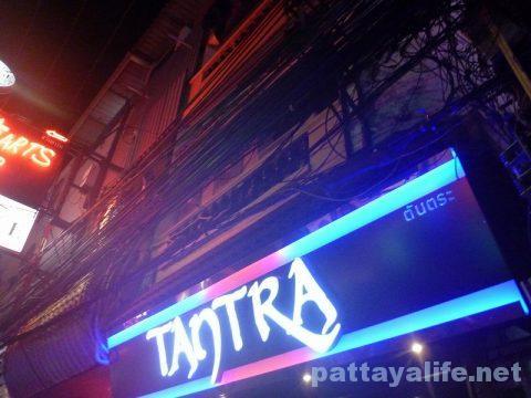 TANTRA タントラ