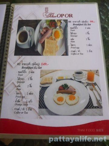 サードロードのレストラン Khun OPOR (12)