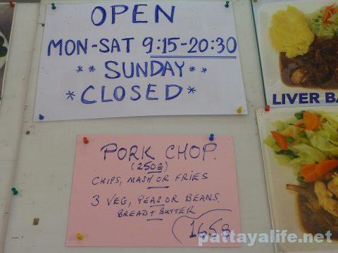 Market cafe breakfast ブレックファーストソイニュープラザ (4)