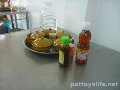 パタヤカンの新しいカオマンガイ屋 (14)