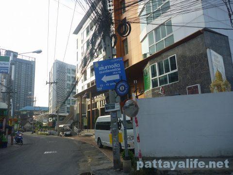 パタヤカンのサテ Satey Pattaya Klang (7)