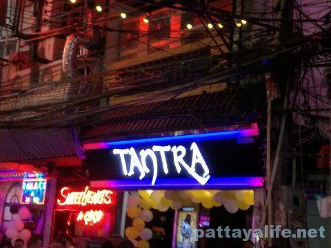 Tantra タントラ (1)