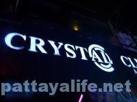 Crystal club クリスタルクラブ
