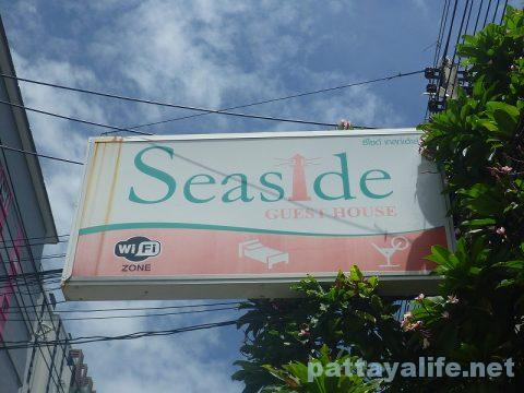 シーサイドゲストハウス Seaside guesthouse pattaya (1)