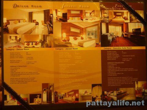 インティメイトホテル Intimate hotel (2)