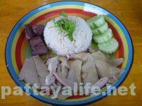 Tree townのカオマンガイ屋 Khao man gai (1)
