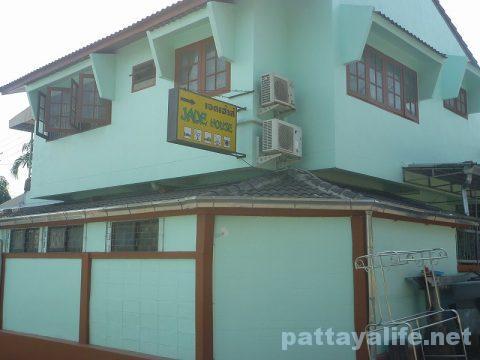 ジェイドハウス Jade house (1)
