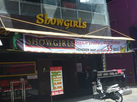 ショーガールズ Showgirls (1)
