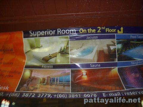 フォーティーンアゲイン Fourteen again hotel (2)