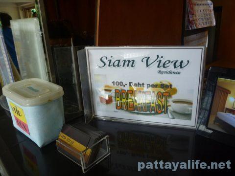 サイアムビューレジデンス Siam View Residence (9)