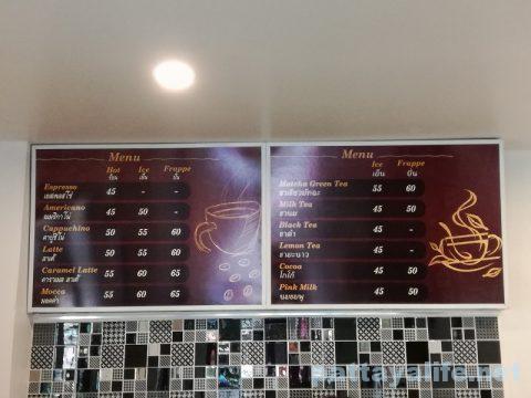 Pangpond cafe (12)