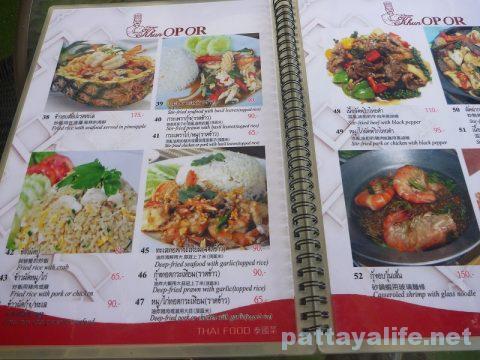 サードロードのレストラン Khun OPOR (17)