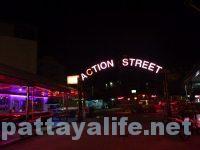 アクションストリートバービア群 Action street