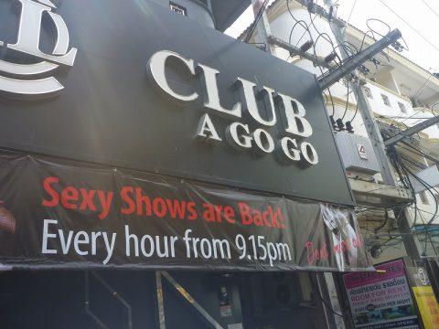 クリスタルクラブ CrystalClub