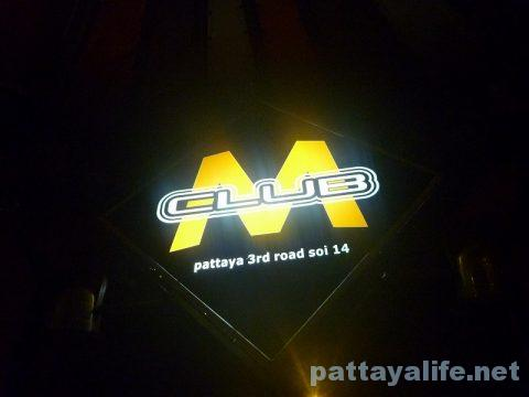 Mクラブ M Club (1)