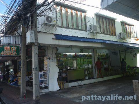パタヤカン60バーツカオマンガイ屋