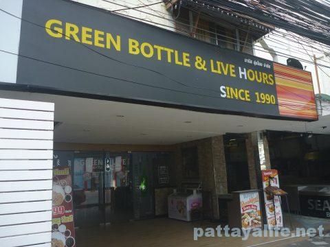 Green bottle breakfast グリーンボトルのブレックファースト (1)