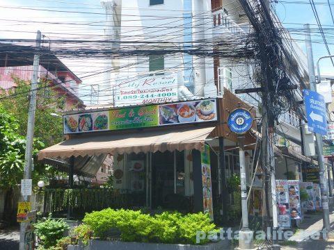 サードロードのレストラン Khun OPOR (1)