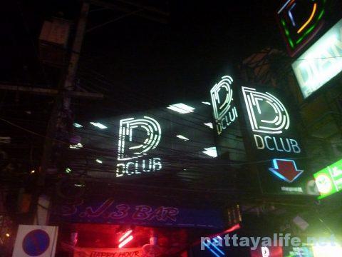 D Club Dクラブ