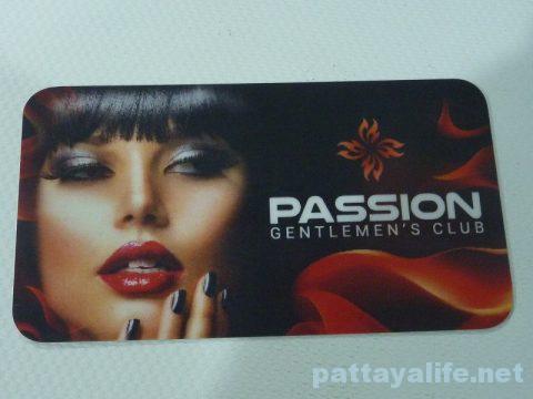 パッションジェントルマンズクラブ Passion Gentlemen's Club (1)