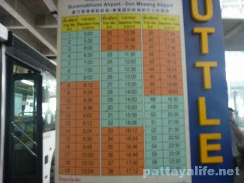 パタヤからスワンナプーム空港経由ドンムアン空港行きバス乗り継ぎ (11)