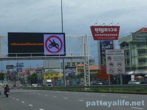 パタヤトンネル Pattaya Underpass (2)