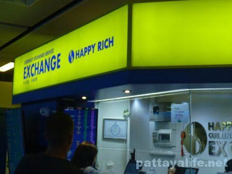 スワンナプーム地下両替所 (4)Happy Rich