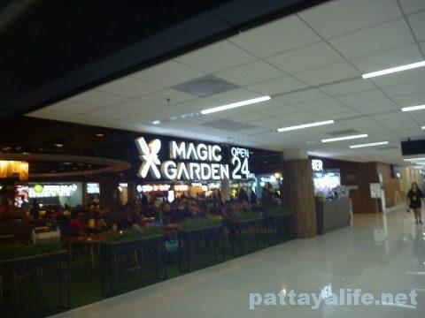 ドンムアン空港第2ターミナルフードコートMAGIC GARDEN (1)