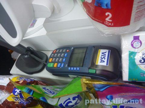 タイのセブンイレブンVISAクレジットカード (2)
