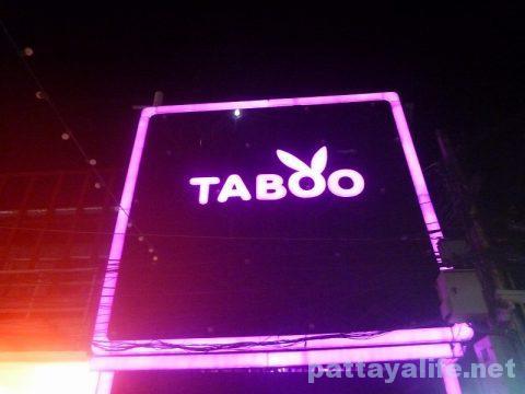 タブー Taboo