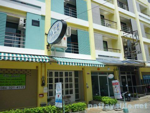 Pace Residence Pattaya (1)