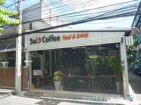 Soi9 coffee (1)