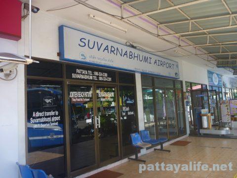 パタヤからスワンナプーム空港経由ドンムアン空港行きバス乗り継ぎ (1)