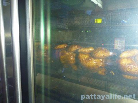 Chicken world チキンワールド (3)