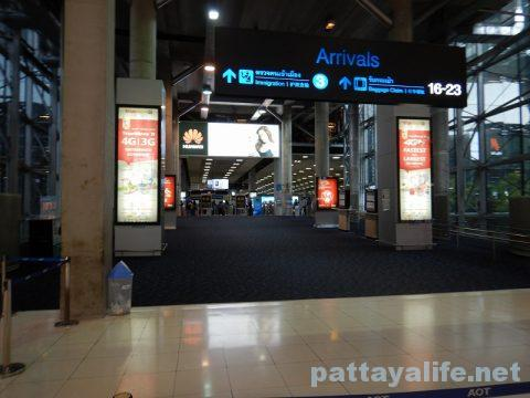 スワンナプーム空港 (2)