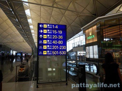 香港からクラーク空港アンヘレスへ (6)