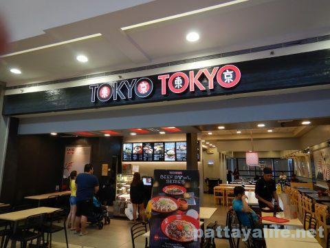 アンヘレス日本食TOKYO