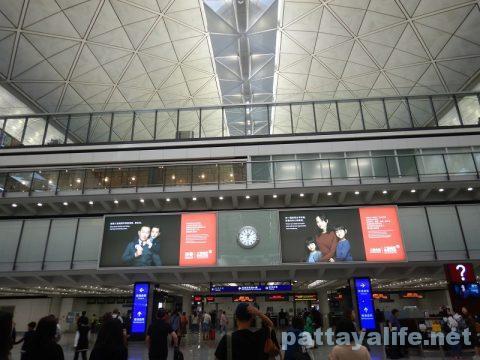 香港国際空港到着 (3)