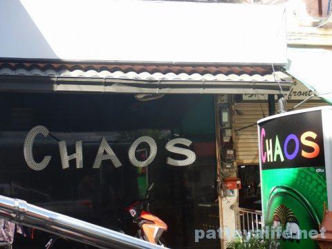 Chaosケイオス (2)
