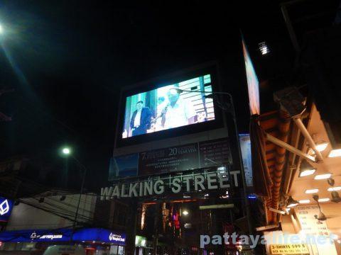 パタヤウォーキングストリート入り口201710