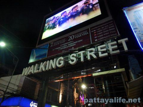 ウォーキングストリート201710 (1)