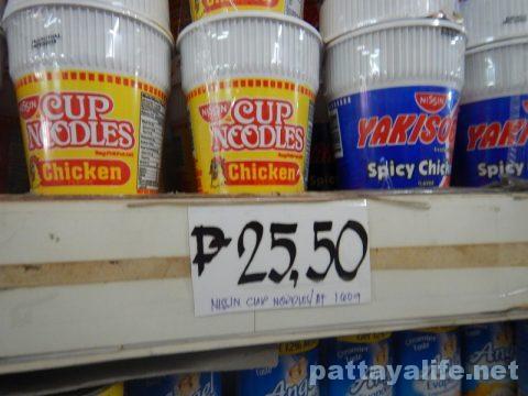 フィリピンカップヌードル (2)