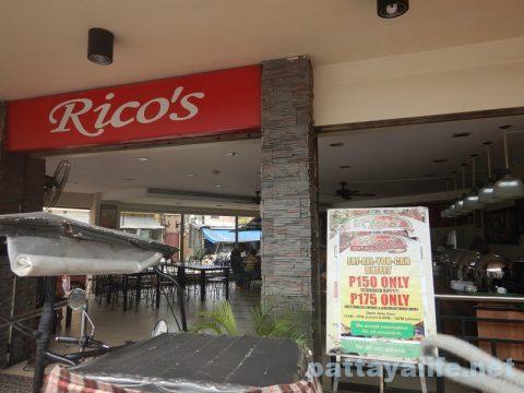 スービック食事 Rico's (10)