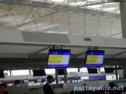 香港からクラーク空港アンヘレスへ (4)