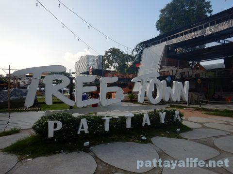 Tree town pattaya (1)