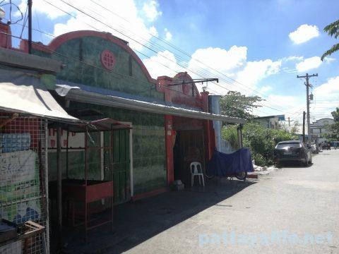 アンヘレス三軒茶屋