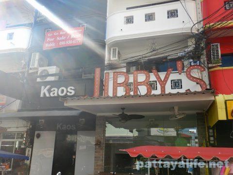 KaosとJIBBY'S (2)