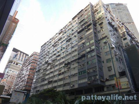 香港美麗都大厦ミラドーマンション (9)