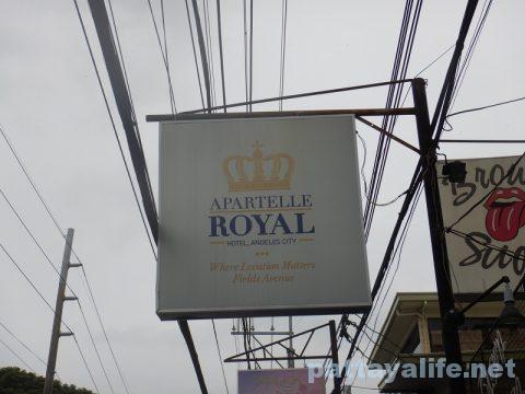 アンヘレスアパーテレロイヤルApartelle royal (2)